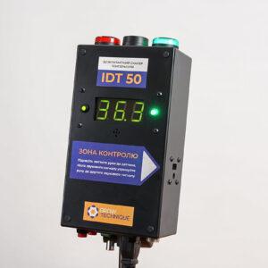 Безконтактний сканер температури IDT50